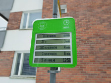 Linkki-paikallisliikenteen digitaalinen aikataulunäyttö